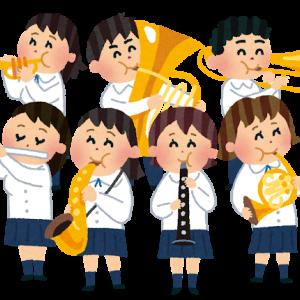 使っていない楽器で納税 長崎県松浦市 ふるさと納税