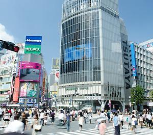 渋谷区がふるさと納税に参戦