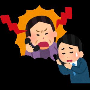 ふるさと納税 返礼品の発送に遅れ 福岡県直方市