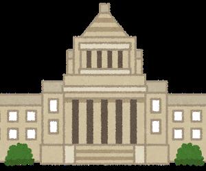ふるさと納税と地方分権