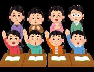 教員採用試験に受かる模擬授業のポイントを徹底解説!
