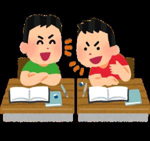 気をつけて!学級崩壊が起こる教師の特徴9選!