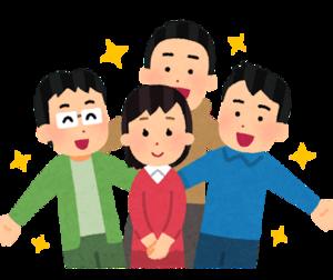 教師生活初日!初めて勤務先の学校へ行く日にするべきこと3選!