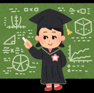 先生の夏休み!できる教師を目指すあなたがするべきこと6選