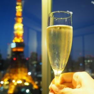 子連れで『ザ・プリンスパークタワー東京』に宿泊  ハイレベルなクラブラウンジを満喫!
