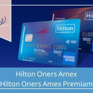 祝!ヒルトンアメックス誕生   SPGアメックスとの比較で気になるメリット&デメリットを解説!あなたが作るべきカードをプチ診断!