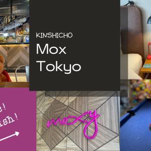 モクシー東京錦糸町 子連れ宿泊レビュー 2021.3
