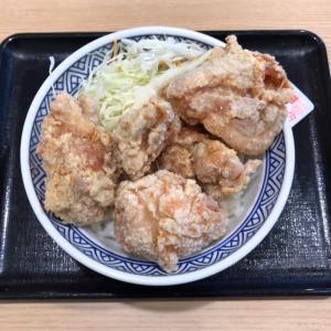 吉野家の『から揚げ丼』がサクサクジューシーで超おいしい!