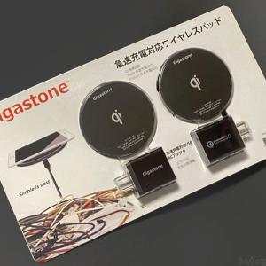 コストコの『Gigastone ワイヤレス急速充電  Qi規格対応』がスマホを無接点充電で便利!