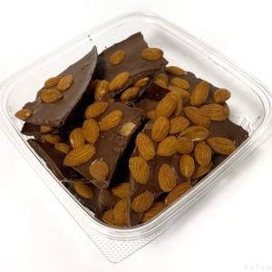 コストコの『アーモンドバーク』がチョコの上にたっぷりアーモンドで美味しい!