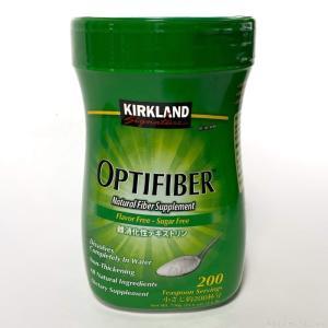 コストコの『カークランド オプティファイバー』が水に溶けやすく飲みやすい!