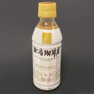 UCCの『上島珈琲店 ミルク珈琲』がクリーミーで超おいしい!