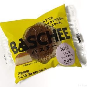 ローソンの『バスチー (バスク風チーズケーキ)』が濃厚で美味しい!