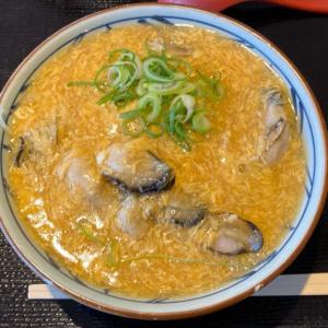丸亀製麺の『牡蠣づくし玉子あんかけ』がとろみダシにたっぷり牡蠣で超おいしい!