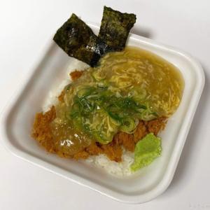 かつやの『出汁あんかけカツ丼』がとろみとワサビと海苔で超おいしい!