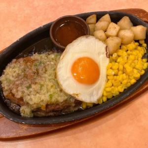 サイゼリヤの『ディアボラ風ハンバーグ』が野菜ソースたっぷりで超おいしい!