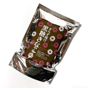 おとうふ工房いしかわの『きらず揚げ 黒糖きなこ』がきな粉の風味たっぷりで美味しい!