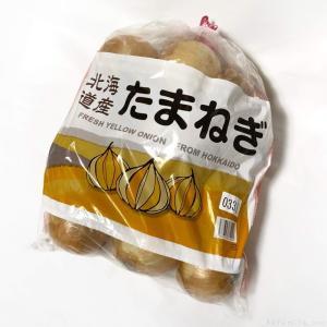 コストコの『北海道産たまねぎ(5kg)』が大きな玉ねぎがゴロゴロ入って美味しい!
