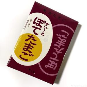 東京たまごの『すいーとぽてたまご』がさつま芋の甘みで超おいしい!