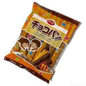 コープの『チョコパン 11本』がサクッと美味しい!