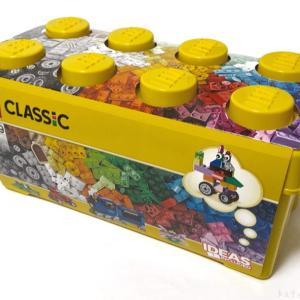 レゴの『クラッシック 黄色のアイディアボックス プラス』はケースも可愛い!