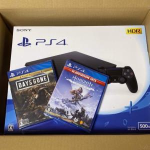 アマゾンのセール!「PS4とソフト2本」が激安セットだったので買ってみた!