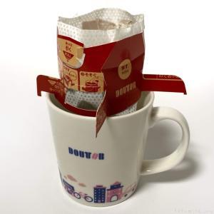 ドトールの『まろやかな味わいオリジナルブレンド50袋』がマグカップ付きで可愛い!