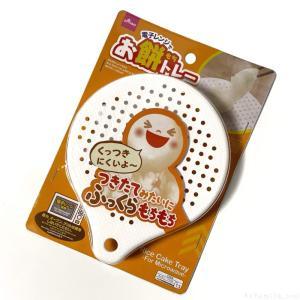 ダイソーの『電子レンジでお餅トレー』が切り餅を短時間でモチモチにできて超便利!