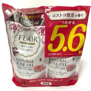 コストコ限定の香り『フレアフレグランス フローラルガーデン柔軟剤 詰替』がたっぷり!