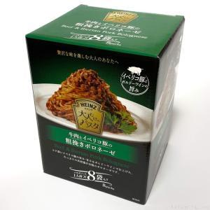 コストコの『ハインツ 大人むけのパスタ 牛肉とイベリコ豚の粗挽きボロネーゼ』のパスタソースがお得で美味しい!