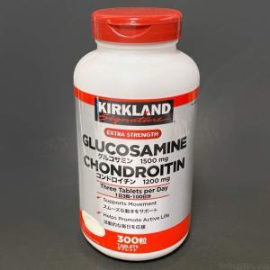 コストコの『カークランド グルコサミン&コンドロイチン 300粒』が約100日分でたっぷり!