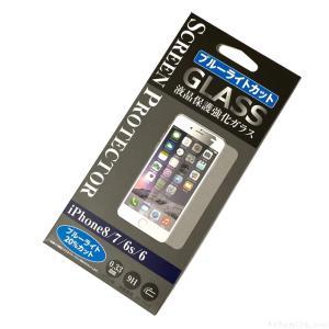 100均の『液晶保護強化ガラス ブルーライトカットiPhone8/7/6s/6』が分厚い保護シート!