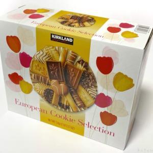 コストコで『カークランド クッキーアソート(ドイツ)1kg』がチョコ付きクッキーで超おいしい!