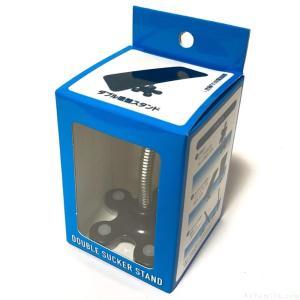 100均の『ダブル吸盤スタンド(スマートフォン用)』が曲がるアームで角度が自由!