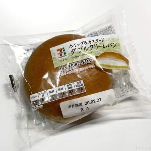 セブンイレブンの『ホイップ&カスタード ダブルクリームパン』が超おいしい!