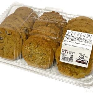 コストコの『バラエティークッキー(ダークチョコ・バナナウォールナッツココナッツ・イングリッシュトフィー)』が3種類で超おいしい!