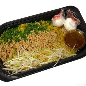 コストコの『台湾風まぜそばキット 混ぜそばソースと半熟卵付』が激辛で超おいしい!