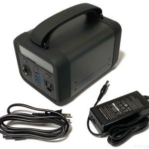 アンカーの超大容量バッテリー『Anker PowerHouse 200』が程よくコンパクトで便利!