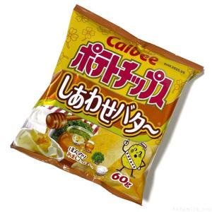 カルビーの『ポテトチップスしあわせバタ~』がハチミツの甘さとバターで超おいしい!