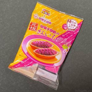 チロルチョコの『ご当地チロル 紅いもタルト』が芋の味で超おいしい!