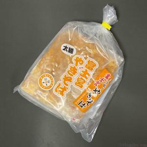 昭和ミートの『富士宮やきそば』が太麺で超おいしい!