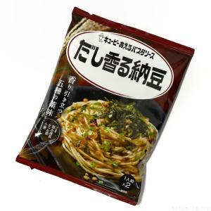 キユーピーの『あえるパスタソース だし香る納豆』が豆の旨味を感じで超おいしい!