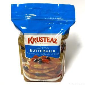 コストコの『クラステーズ バターミルク パンケーキミックス』がふんわり超おいしい!