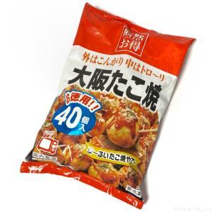 CGCの『断然お得 大阪たこ焼 40個入』がたっぷり入って超おいしい!