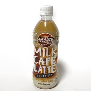 ポッカサッポロの『がぶ飲み ミルクカフェラテ』が甘くて美味しい!
