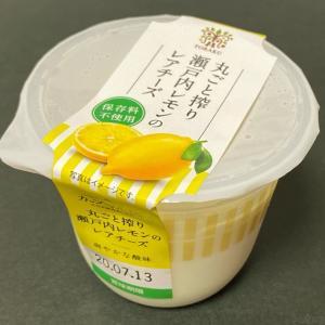 トーラクの『カップマルシェ 丸ごと搾り瀬戸内レモンのレアチーズ』が爽やかで美味しい!