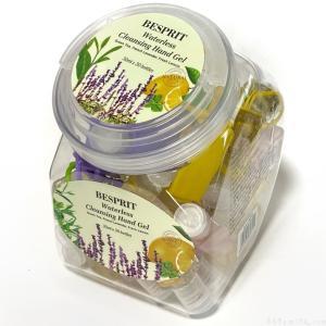 コストコの『べスプリット クレンジングハンドジェル』が3種類の香りで良い!
