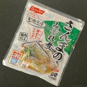 ニッスイの冷凍食品『さんまのみぞれ煮 6切』が電子レンジで完成!便利!