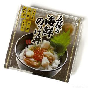 ヤマヨの『五種の海鮮のっけ丼』がご飯にのせるだけで超おいしい!