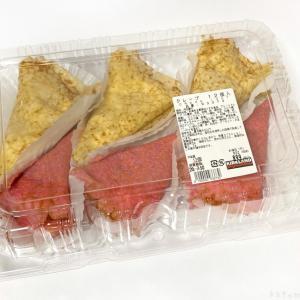 コストコの『クレープ12個入』がピンクとプレーンの2種類で超おいしい!
